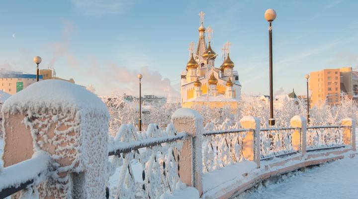 история города якутска
