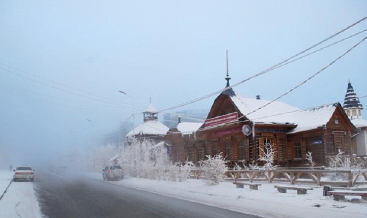 якутск какой федеральный округ